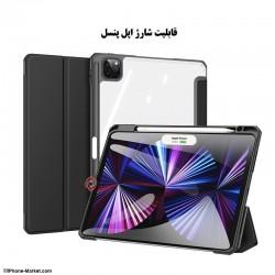 Dux Ducis Toby Series Case iPad Pro 11 2018-2020-2021